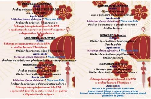 EGT-programme-accueil-du-mercredi-2020